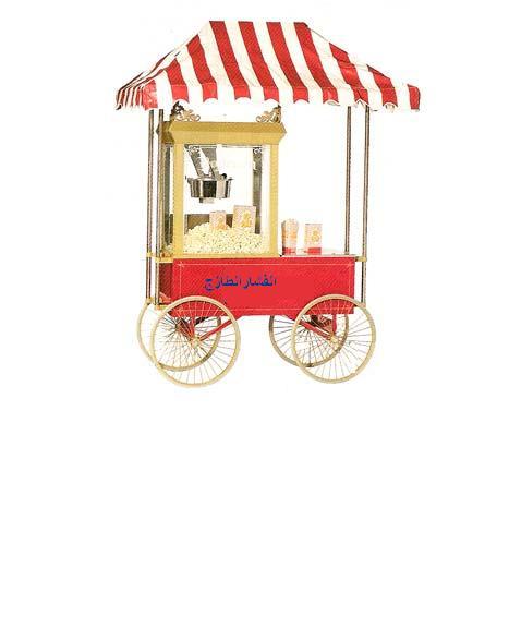 شراء Houses, caravans and mobile kiosks