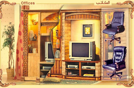 شراء Office furniture