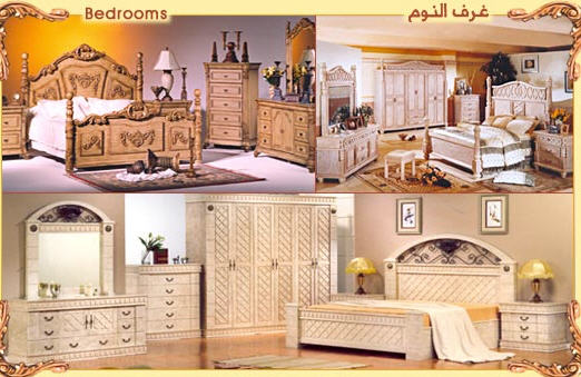شراء Bed rooms