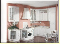 شراء Kitchen