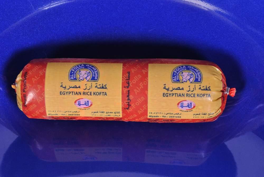 شراء كفتة ارز مصرية من الفلة