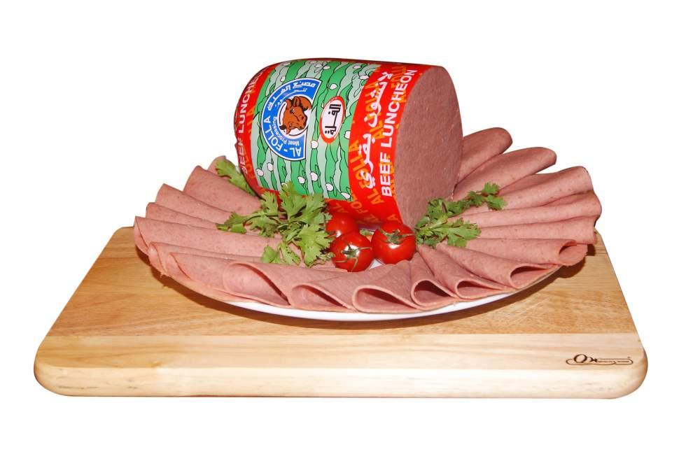 شراء مصنع الفلة للحوم