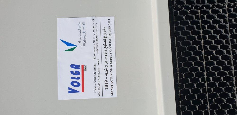 شراء Cooling tower saudi Arabia