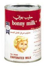 شراء Evaporated milk