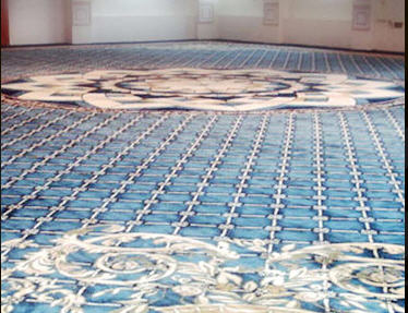 شراء Carpet