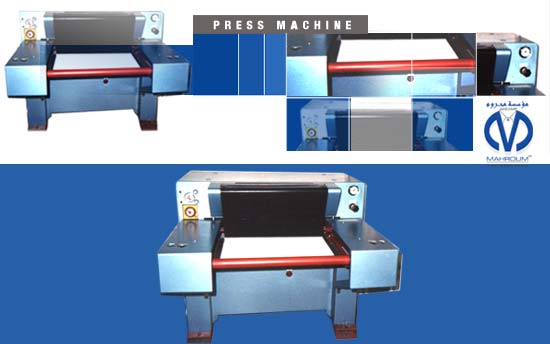 شراء Press Machines