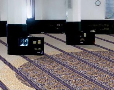 شراء Prayer Carpet