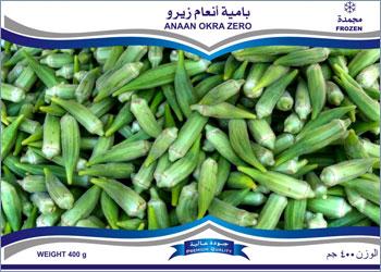 شراء Okra(Anaam)