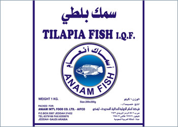 شراء Tilapia Fish(Anaam)