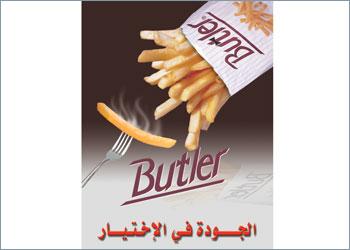 شراء French Fries(Butler)