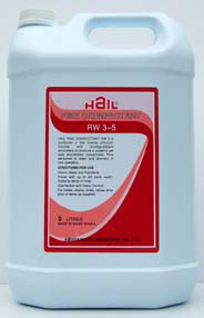 شراء Hail Pine Disinfectant RW 3-5