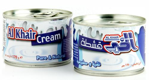 شراء Al Khair Cream