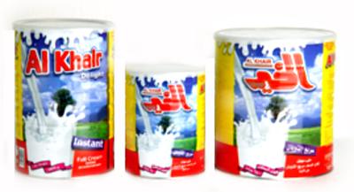 شراء Al Khair Powdered Milk