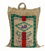 شراء Al Khair Rice