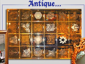 شراء Antique