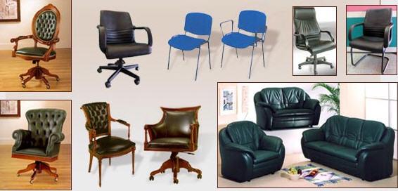شراء Chairs