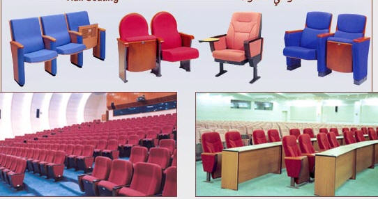 شراء Hall seating