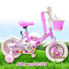دراجة للأطفال /kids.bikes/children's bike