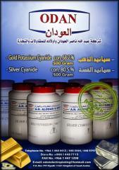سيانيد الفضة - سيانيد الذهب / silver cyanide - gold cyanide