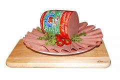 مصنع الفلة للحوم