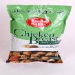 Chicken Breast Portions (Wafra )