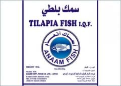 Tilapia Fish(Anaam)