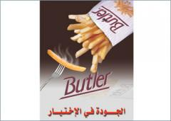French Fries(Butler)