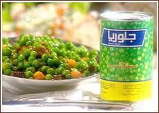 Processed Peas