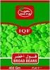 Frozen Broad Beans(Haya)
