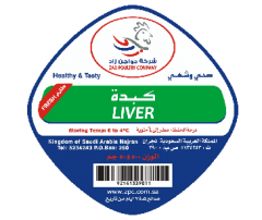 ZAD Poultry Product Liver