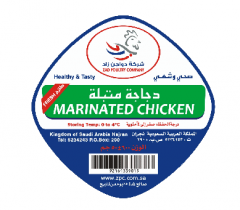 ZAD Poultry Product Marinated Chicken-600