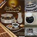 حلوى عمانية