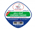 ZAD Poultry Product Chicken Thighs