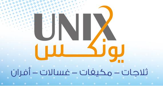 شركة العمران للصناعة والتجارة, الرياض