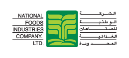National Food Industries Co. Limited, جدة