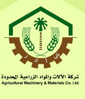 Agriculture Machinery & Materials, Company, جدة