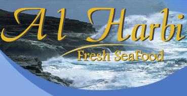 Al Harbi Fresh Seafood, Ltd, جدة