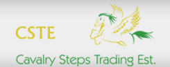 Cavalry Steps Trading Est., جدة