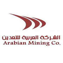 AMC, Company, الرياض