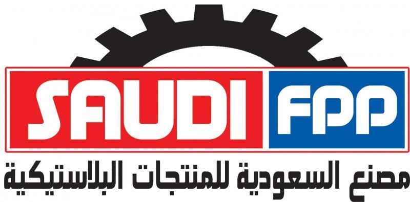 مصنع السعودية للمنتجات البلاستيكية, الرياض