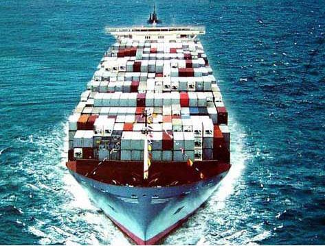 طلب الشحن البحري