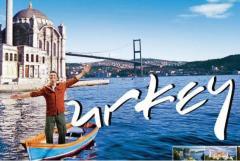 أجمل أربعة أيام في اسطنبول